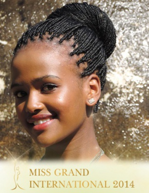 Miss  Lillian Lillie Dlamini