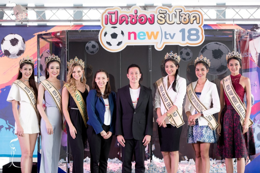 Claire Elizabeth Parker  with Miss Grand Thailand 2016 team visited News TV for Prize Draw ceremony of EURO 2016 winner prediction game.