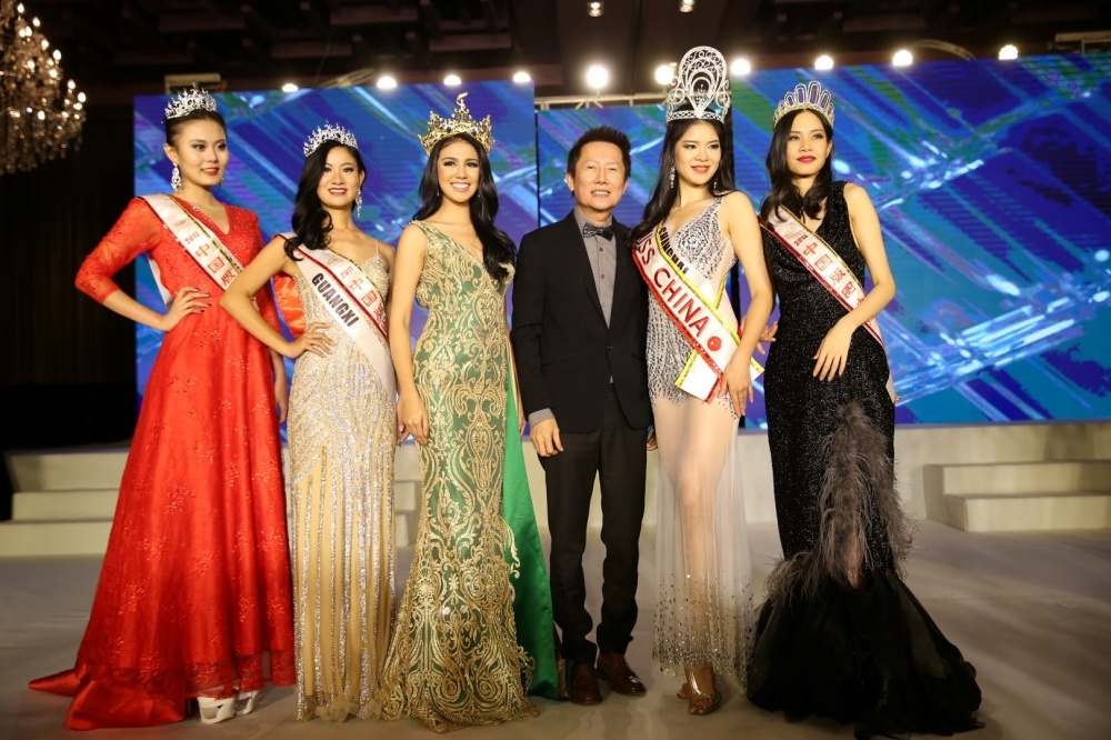 MGI 2016: Miss Grand China 2017 Coronation Night